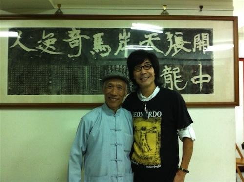 2013-Taiwan2