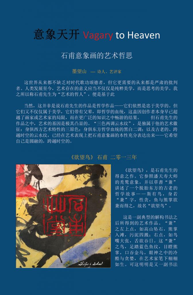 Shifu1